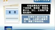 宁夏新闻-2017年5月23日