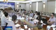 宁夏新闻-2017年5月24日