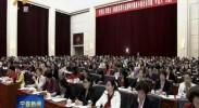 宁夏新闻-2017年5月8日