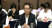 咸辉参加直属单位代表团审议时强调 用宏伟蓝图凝心聚力 以务实苦干赢得未来-2017年6月7日