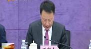 2017中阿博览会新闻发布会在北京召开-2017年6月2日