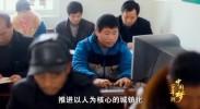 《百年潮 中国梦》 第四集 中国力量