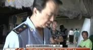 永宁县集中查处多家违规生产家具作坊-2017年6月17日