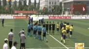 2016-2017全国青少年校园足球联赛高中男子组(西北赛区)在灵武市开赛-2017年6月17日