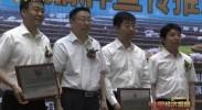 宁夏经济报道-2017年6月5日