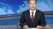 宁夏经济报道-2017年6月6日