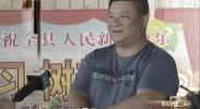 宁夏经济报道-2017年6月14日
