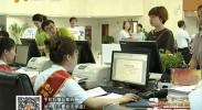 宁夏经济报道-2017年6月21日