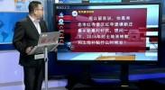 """2017普通高考拉开""""战幕""""-2017年6月7日"""