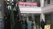 宁夏人民医院成为宁夏医科大学附属医院-2017年6月6日