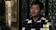 王正立:从哪跌倒从哪爬起来-2017年6月9日