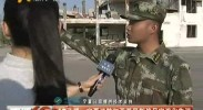 4G直播:宁夏消防加强基层指战员实战化集训-2017年6月7日