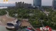 砥砺奋进——谨以此片献给自治区第十二次党代会-2017年6月7日