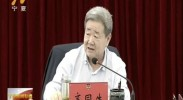宁夏新闻联播(卫视)-2017年7月5日