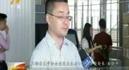 宁夏新闻联播(卫视)-2017年7月3日