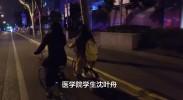 上海零点后的共享单车