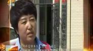宁夏新闻联播(卫视)-2017年7月27日