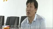 宁夏新闻联播(卫视)-2017年8月25日