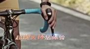2017雅居乐环法中国赛挑战赛长沙望城站宣传片(30秒)
