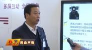 【两会声音】自治区人大代表 魏延峰:扶贫要科学决策 科学规划