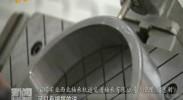 """""""引金入宁""""融活水 助力宁夏经济发展-2018年1月12日"""