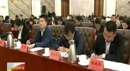 宁夏新闻联播-2018年2月10日