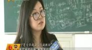 宁夏新闻联播-2018年3月13日