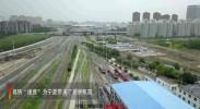 """【奋斗吧宁夏】四条高铁同时建设 """"高铁时代""""正向宁夏驶来"""