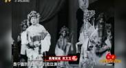 5文化宁夏视频