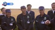 [央视新闻]习近平:中国人要把饭碗端在自己手里而且要装自己的粮食