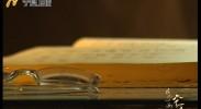 11、含辛茹苦二十年,她将丈夫的遗稿出版成书