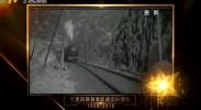 2文化宁夏视频