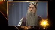 1文化宁夏视频