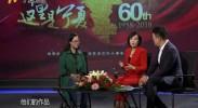 12文化宁夏视频