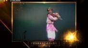 4文化宁夏视频