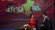 13文化宁夏视频