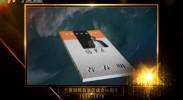 11文化宁夏视频