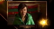 10文化宁夏视频