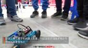 【遇见宁夏】科学还能这样玩!宁夏第三届青少年科学节带你玩转科学