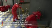 1029 宁夏西部热电:自营供热区域已全部提前供暖(张蕾 张国英 马凌峰)