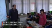 1127  新媒体   乡村教师的赞歌  王昭 杨治宏 顾锐 刘静