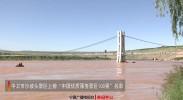 """中卫市沙坡头景区列入""""中国优质服务景区100强""""名单"""