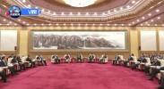 [央视新闻]习近平:新时代改革开放中 香港、澳门仍然有特殊地位和优势
