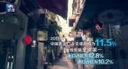 [央视新闻]中国拥抱世界