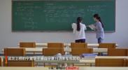 """宁夏高校120名学生上榜""""国家奖学金""""名单   王昭 董鹏"""