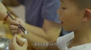 镜头中的脱贫故事第五集视频:网络扶贫故事
