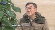 """[央视新闻]王林清接受采访讲述""""凯奇莱案""""卷宗丢失之谜"""