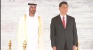 [新闻直播间]习近平举行仪式欢迎阿联酋阿布扎比王储访华