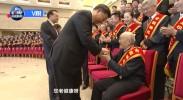 [央视新闻]习近平:你是全党全国人民的楷模