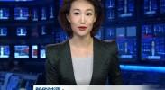 [视频]新华时评:遏止暴力乱象才能挽救香港营商环境